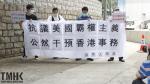 團體遊行至美國領事館 抗議蓬佩奧反對23條立法
