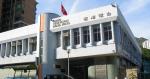 Le Reclaimed Education and Television Building du Hong Kong and Taiwan Education and Television Bureau a déclaré à l'origine que l'examen comprendrait moins d'un demi-an de terrain à vendre l'année suivante