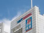 Next Digital probe is necessary, says accountant