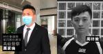 Zhou Yule Coroner's Inquest a déclaré que les ambulanciers paramédicaux du service d'incendie dans le parking aidaient l'inspecteur principal et a souligné qu'il n'y avait pas d'obstruction ou de harcèlement