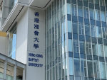 HKBU suspends staff member arrested over terrorism