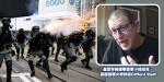 Avec l'association de police d'anciens experts internationaux: l'action de la police a intensifié les manifestants Yuan Long 7.21721 pas que la police a justifié l'effondrement