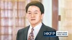Hong Kong national security police arrest former Next Digital exec. director over alleged fraud