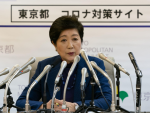 Coronavirus: Japan and Hong Kong fear outbreak 'explosion' as Tokyo reports over 40 new cases for second consecutive day