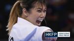 Olympics: Hong Kong's Grace Lau bags bronze medal in women's kata