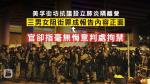 Mobil Nachbarschaft Proteste gegen die Einrichtung eines Lungenentzündung Isolationslager 3 Männer und Frauen blockieren die Straßenkriminalität in den Bericht des positiven Offiziers, aber sagte, dass kein Bedauern zu Haft verurteilt