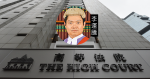 Poursuite privée a été abandonnée Ted Hui examen rejeté par la réprimande du juge s'absconding si elle est approuvée n'endommagerait pas la réputation du pouvoir judiciaire