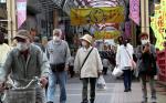 東京等4都縣緊急事態 日本政府傾向再延2週