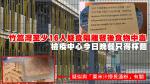 Bambusofen bucht verdacht der Lebensmittelvergiftung 16 Menschen berichteten Durchfall