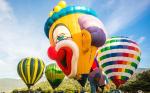 吸120萬人到台東玩!2021熱氣球嘉年華7/3鹿野熱鬧登場