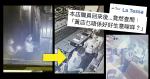 Soi-disant intrusion sur le magasin jaune de remettre des documents pour voir la police caisse enregistreuse: la diligence raisonnable patrouiller la prévention du crime pour inciter à la haine de l'humeur de la police.