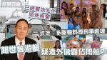 «Je l'ai averti de ne pas le refaire» Zhao Shizen 400010000 aide domestique occupé p