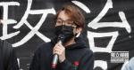 3.131 Procès démocratique: CHRFFigo Chan: Nous ne pouvons pas ...