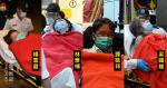 L'affaire, qui compte 47 personnes, a été entendue 14 heures après que Yang Xueying Lin Jingnan et quatre autres accusés ont été transportés à l'hôpital et que les autres accusés ont été remis au Service des services correctionnels à 11 h 30.m.