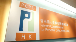 To find out the details of the new law in response to the formation of the threshold for the lowering of the crime privacy department opened to prepare for prosecution