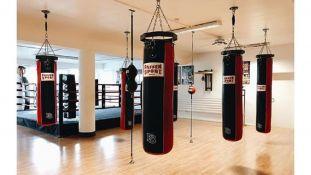 Boxsportclub Bad Neuenahr-Ahrweiler