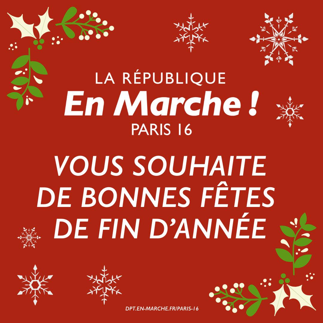 LaREM Paris 16 vous souhaite de bonnes fêtes de fin d'année!