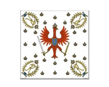 Prussia Fusiliergarde 1705 Flag 150 x150 FP-1935