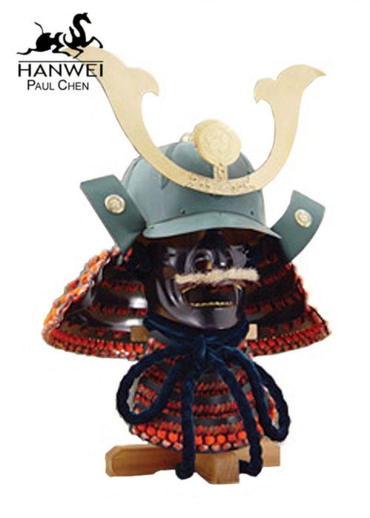 Kabuto Helm des Oda Nobunaga