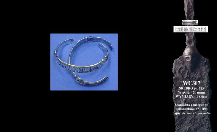 Viking bracelet with motives from Gotland WC307