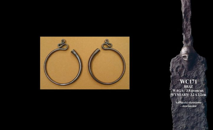 Temple rings, 9th-13th c. WC171B