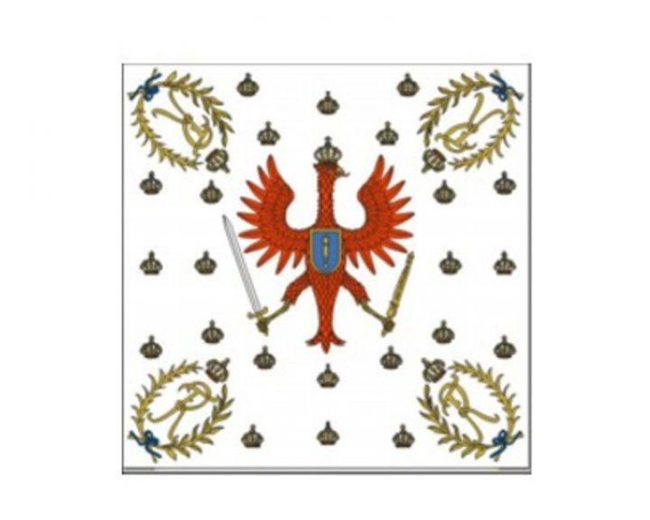 Duitse Fusiliergarde 1705 Vlag 150 x150 FP-1935