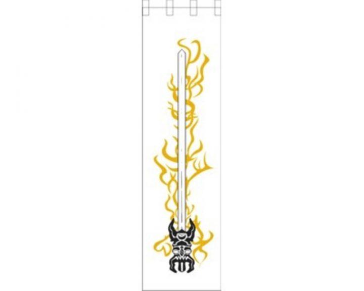 Historische Samurai Zwaard van Fudo Vlag FP-2345
