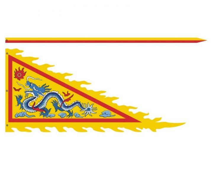 Historische Vlag van de Koning Annam FP-2285