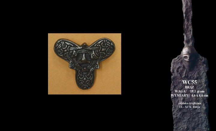 Viking Kleefblad Fibula Brons 9e-11e eeuws Rusland