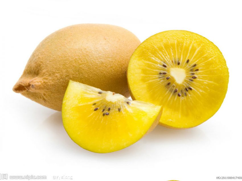 14 Proven Health Benefits of Golden Kiwi Fruit – Try It Now!