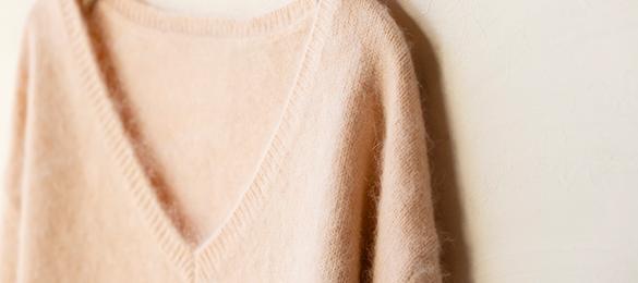 Nachhaltige Kleidung