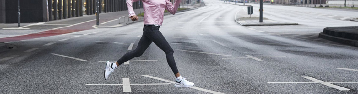 Das gesamte Sortiment von Nike entdecken