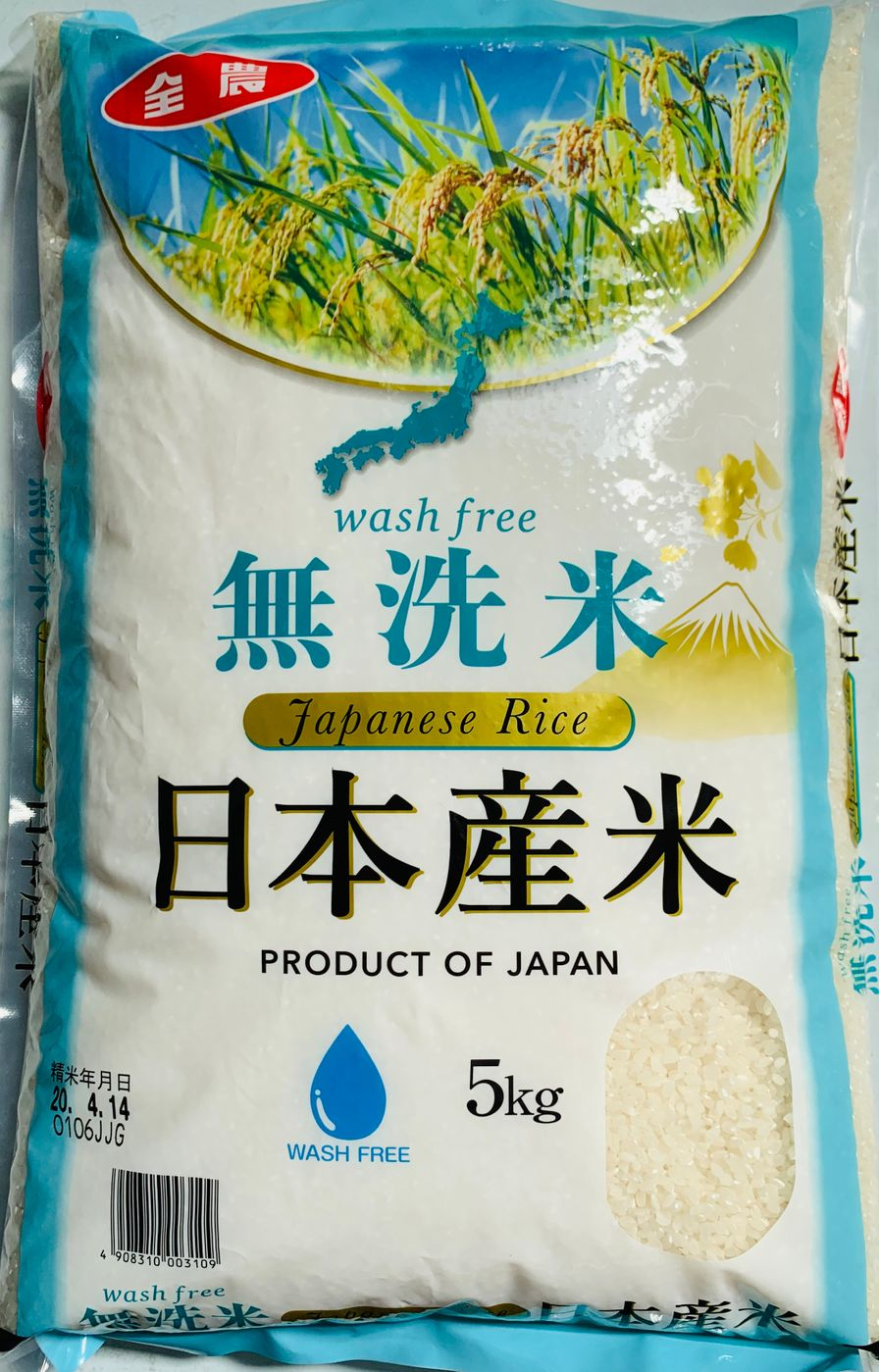 Rice, Washless Japanese