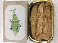 Jose Gourmet - Tuna Fillets in Olive Oil