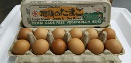 Jidori Eggs (Cage Free Vegetarian Hens)
