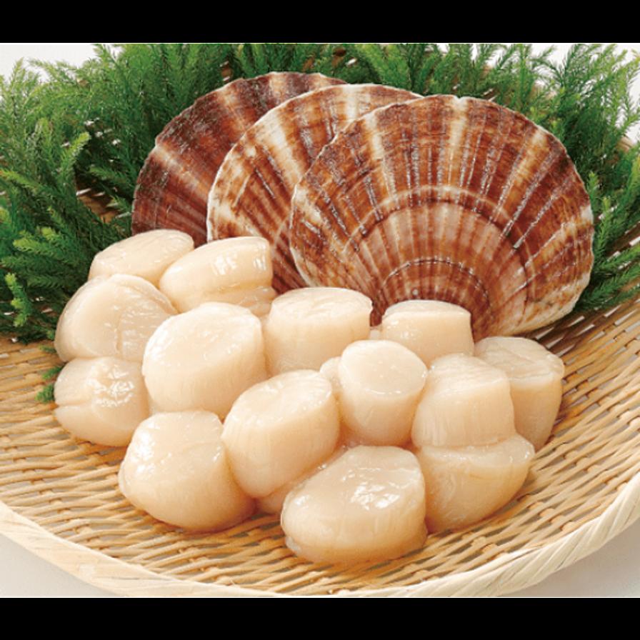 Scallops - Sashimi Grade Hokkaido 41/50 (1 lb)