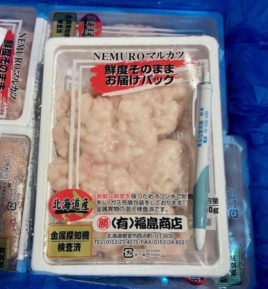 Shirako - Cod Milt 500 gm