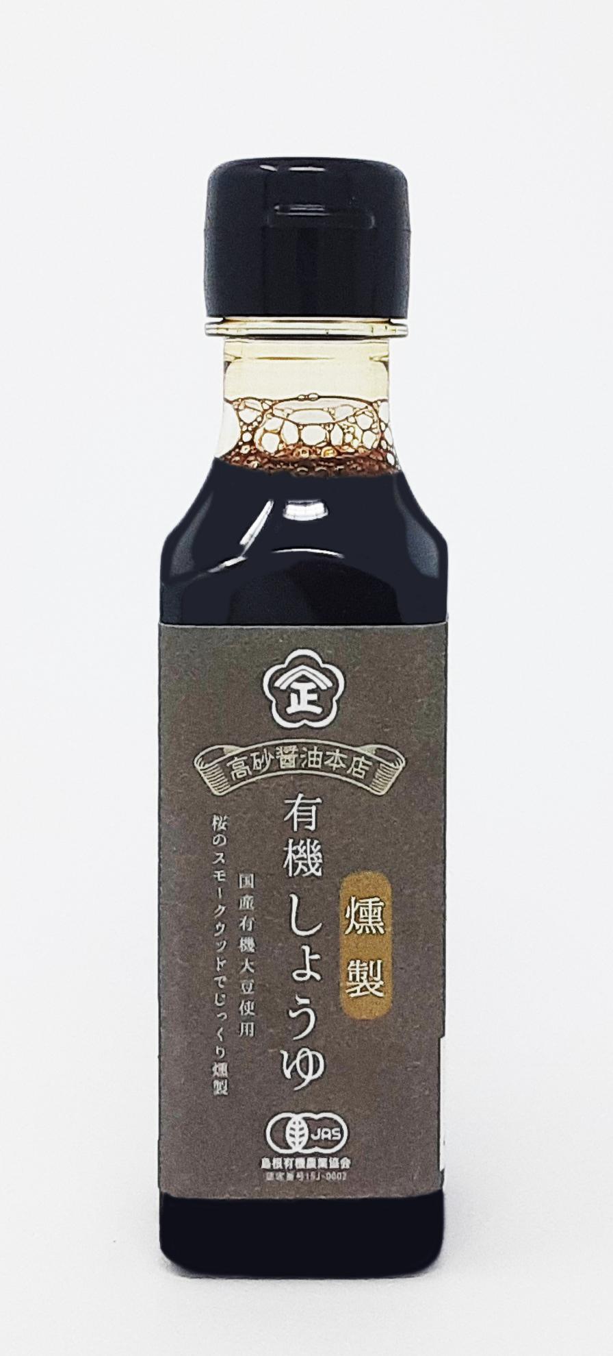 Organic Smoked Marudaizu