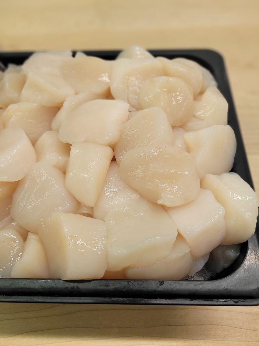 Frozen Sea Scallops