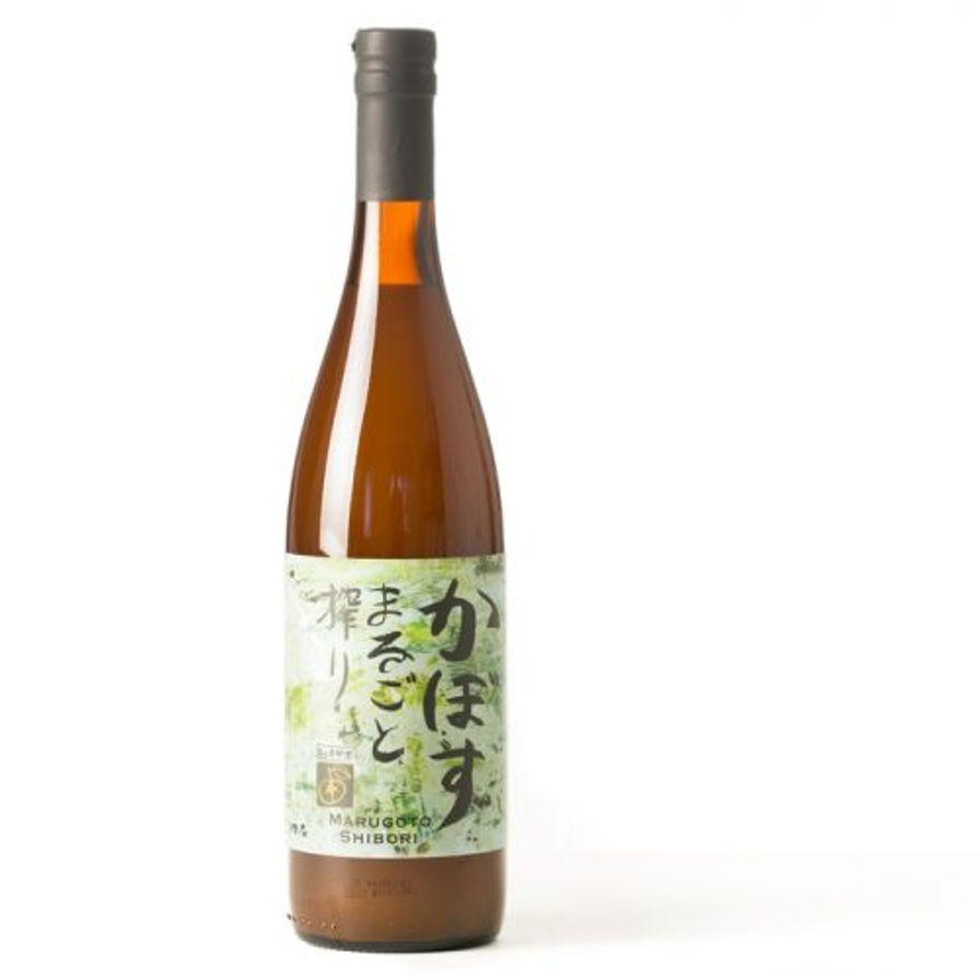 Kabosu Juice, Marugoto Shibori