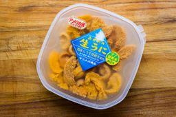 Sea Urchin Roe (Uni) in Saltwater - Exclusive Japanese Ensui (100 gm)