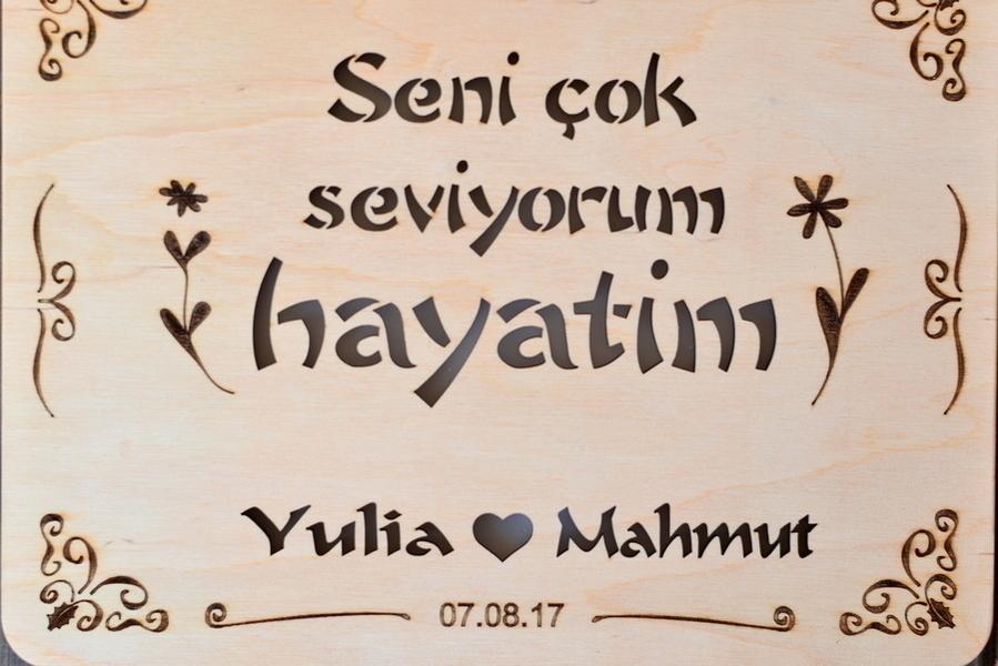 турецкие открытки о любви с переводом невесты