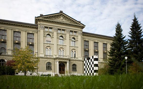 Archives fédérales suisses AFS