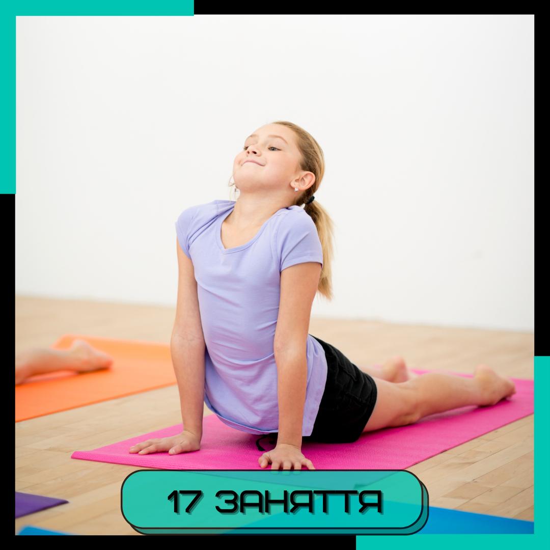 17 занять з фізичним терапевтом для дітей