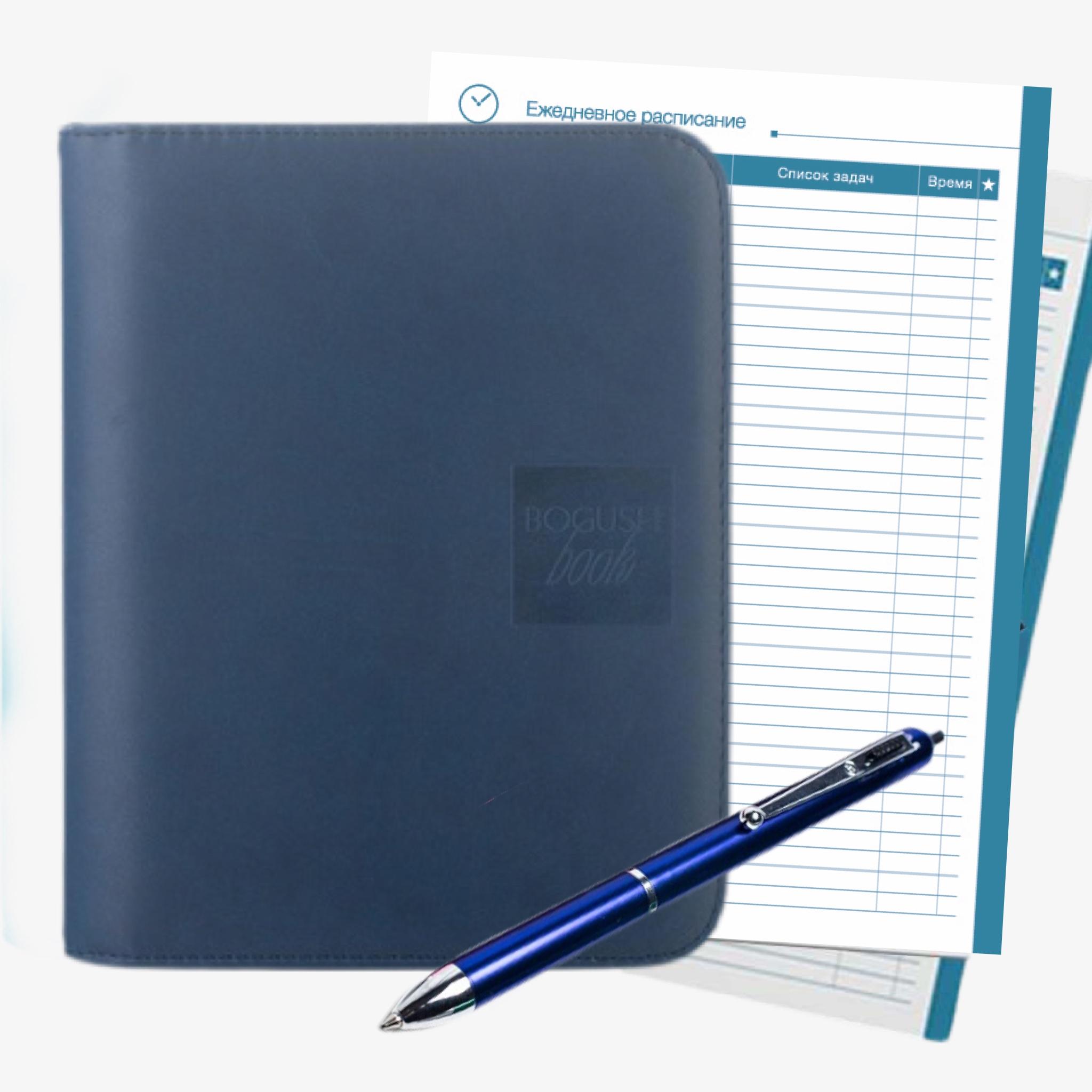 """BogushBook + BogushPen + Комплект Листов """"Ежедневное расписание"""""""