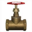 Клапани запірні муфтові (вентилі) 15б1п вода, пар t до 225оC, PN = 16кгс/см2  50