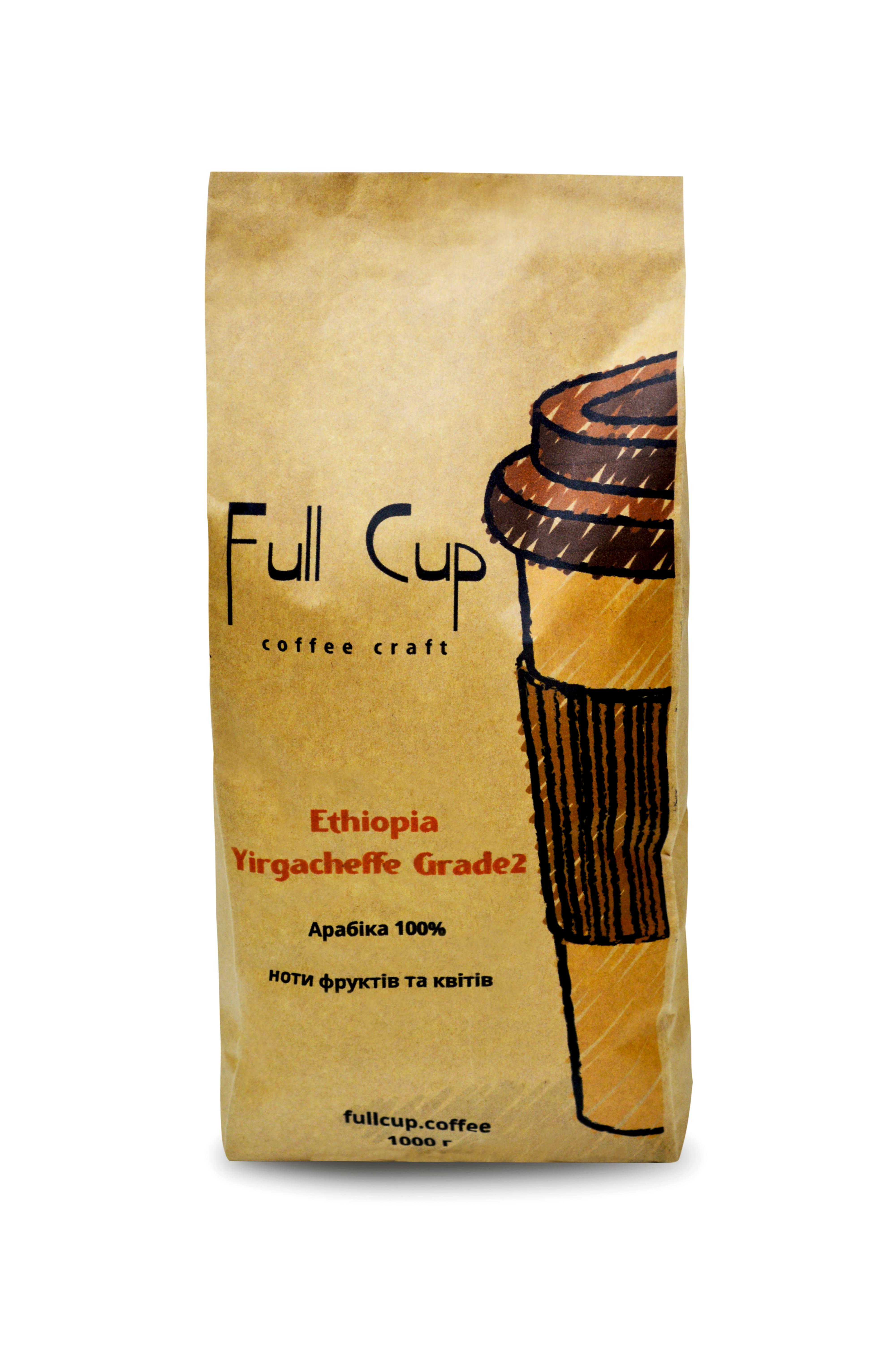 Арабика Ethiopia Yirgacheffe приятный и чистый кофе с фруктовыми и цветочными нотами...