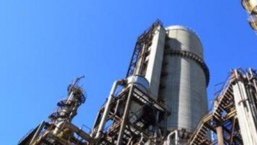 Pole emploi - offre emploi Charge de sécurité environnement (H/F) - Spay