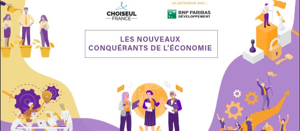 Actual Leader group présent dans le nouveau classement de l'Institut Choiseul