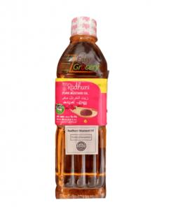 Radhuni Mustard Oil 500 gm